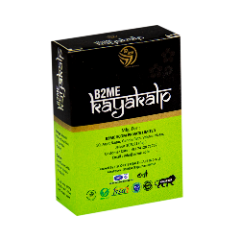 B2ME KAYAKALP LEMON SOAP